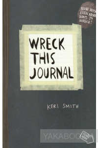 Фото - Wreck This Journal