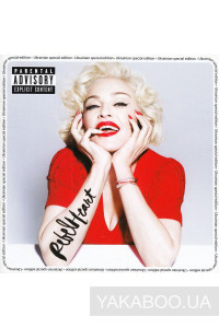 Фото - Madonna: Rebel Heart
