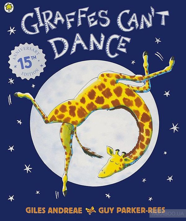 Giraffes Cant Dance фото