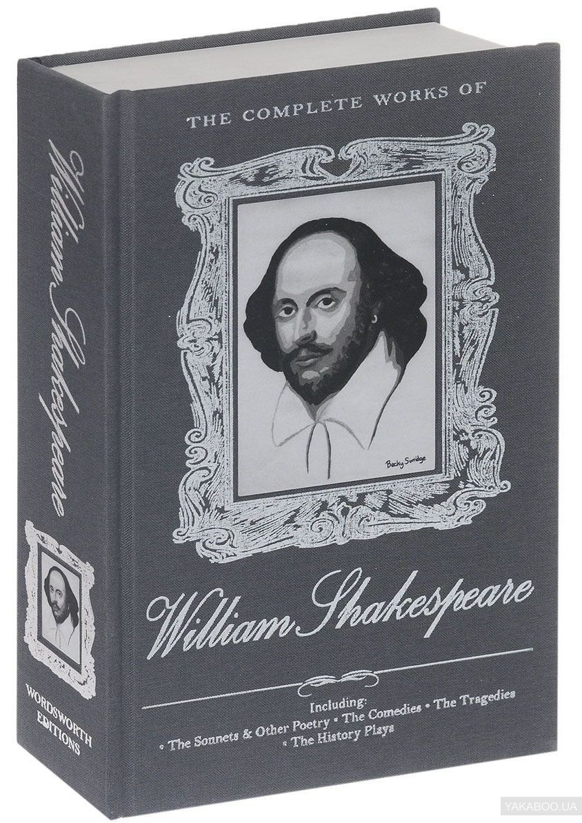 an analysis of matriarchal elements in literature by william shakespeare The main characteristics of shakespearean plays: comedy the plays of william shakespeare william shakespeare to be the greatest writer in english literature.