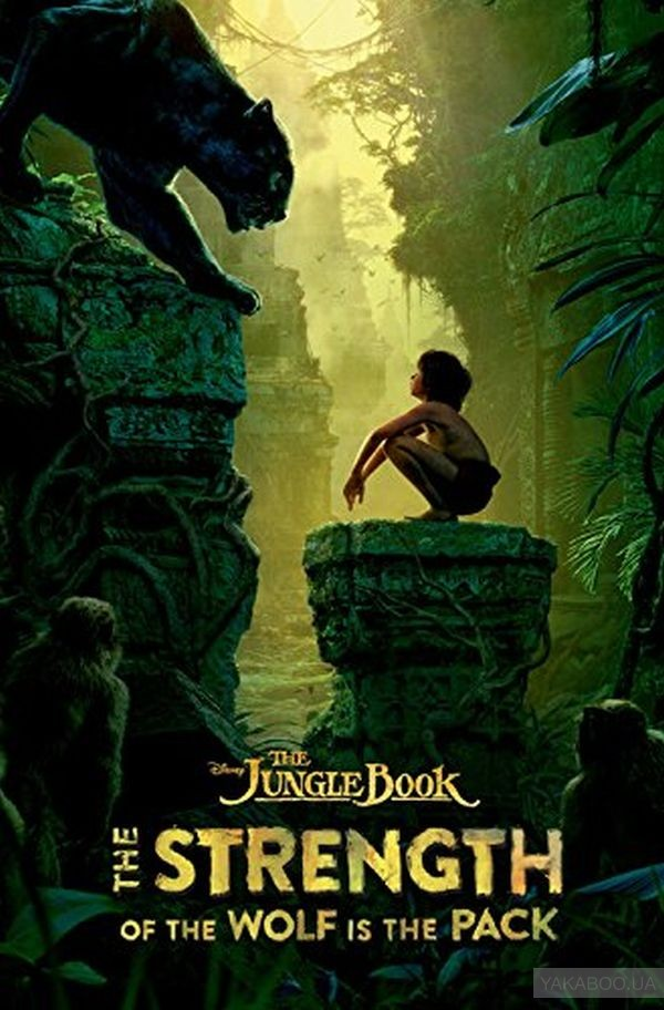 The Jungle Book: The Strength of the Wolf Is the Pack фото