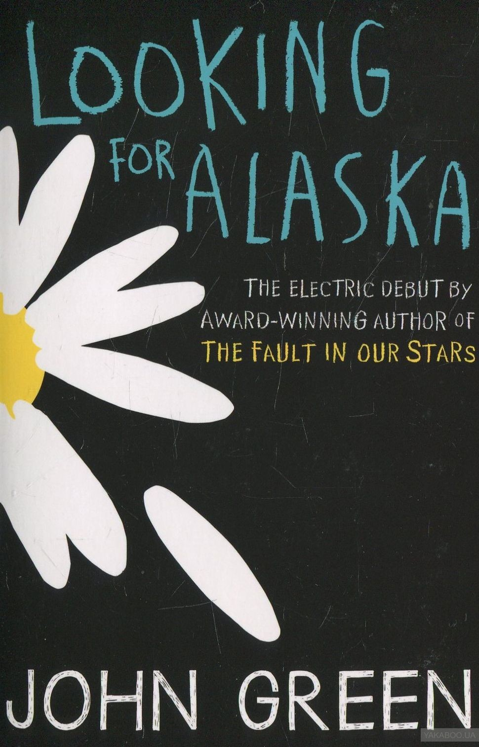 looking for alaska friendship Looking for alaska', john green's debut novel was published in 2005the novel is about a group of lost their complicated way of looking at life, thirst for an.