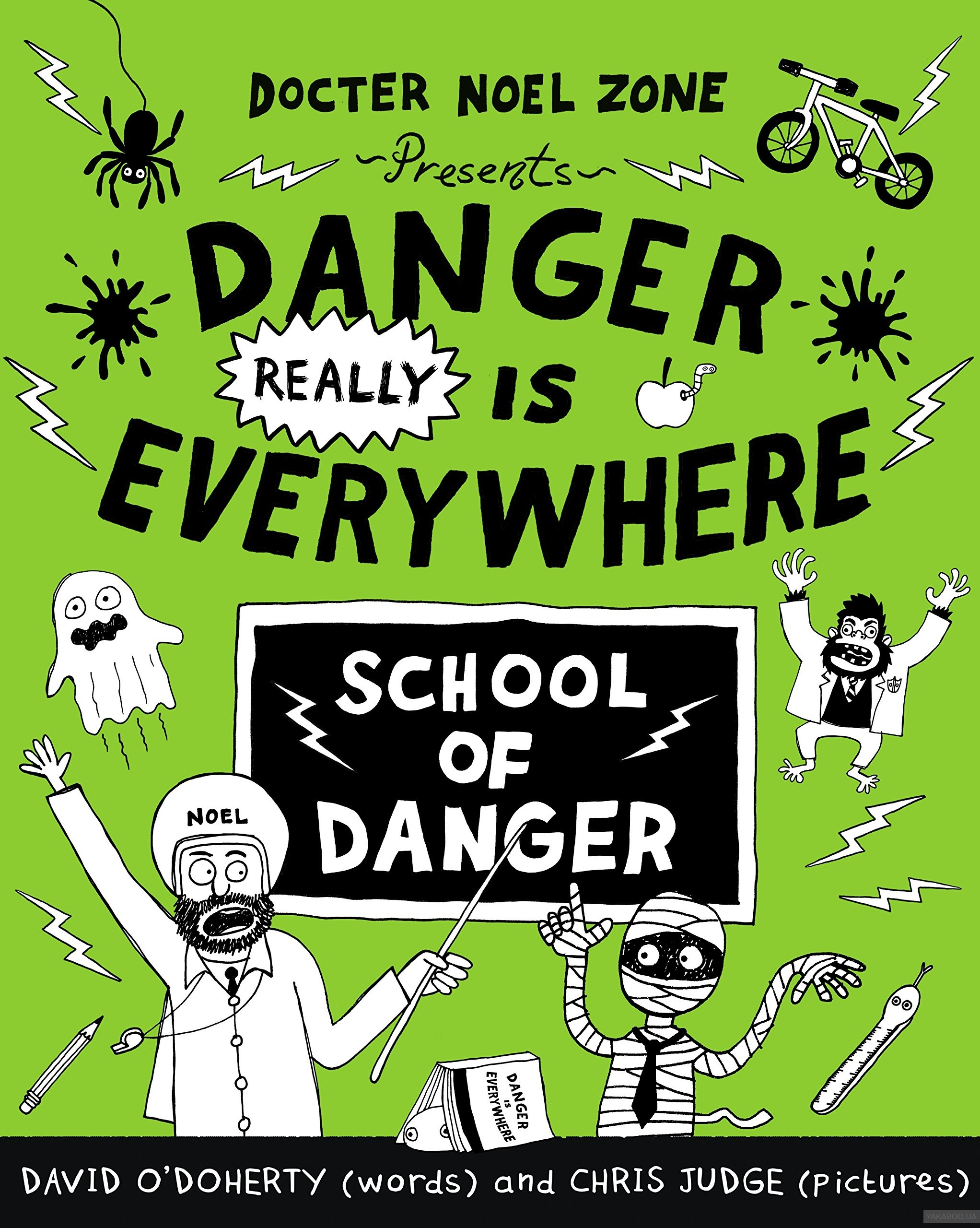 Danger Really is Everywhere: School of Danger фото