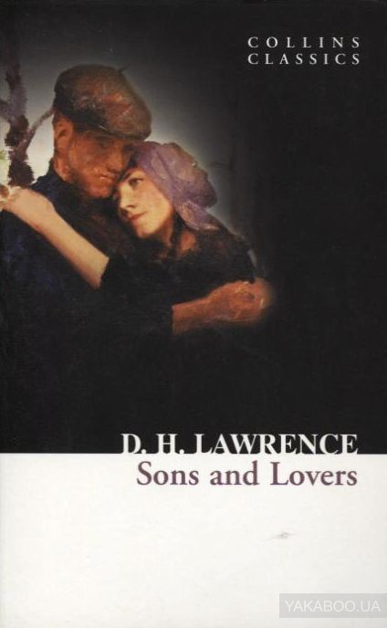 son and lover essay