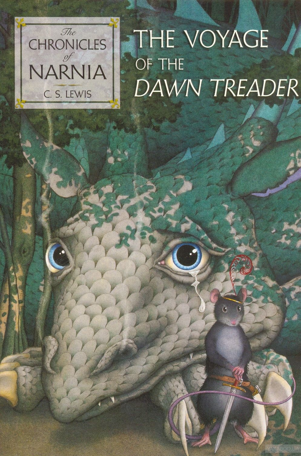 The Chronicles of Narnia. The Voyage of the 'Dawn Treader' фото
