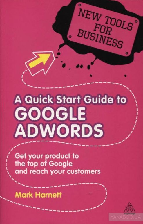 A Quick Start Guide to Google AdWords