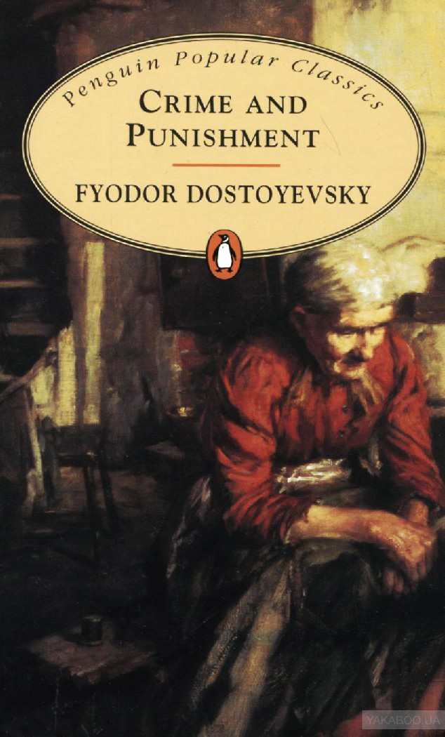 fyodor dostoevskys crime and punishment essay A short summary of fyodor dostoevsky's crime and punishment this free synopsis covers all the crucial plot points of crime and punishment.
