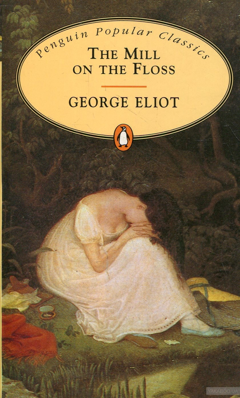 an analysis of the book the mill on the floss by george eliot