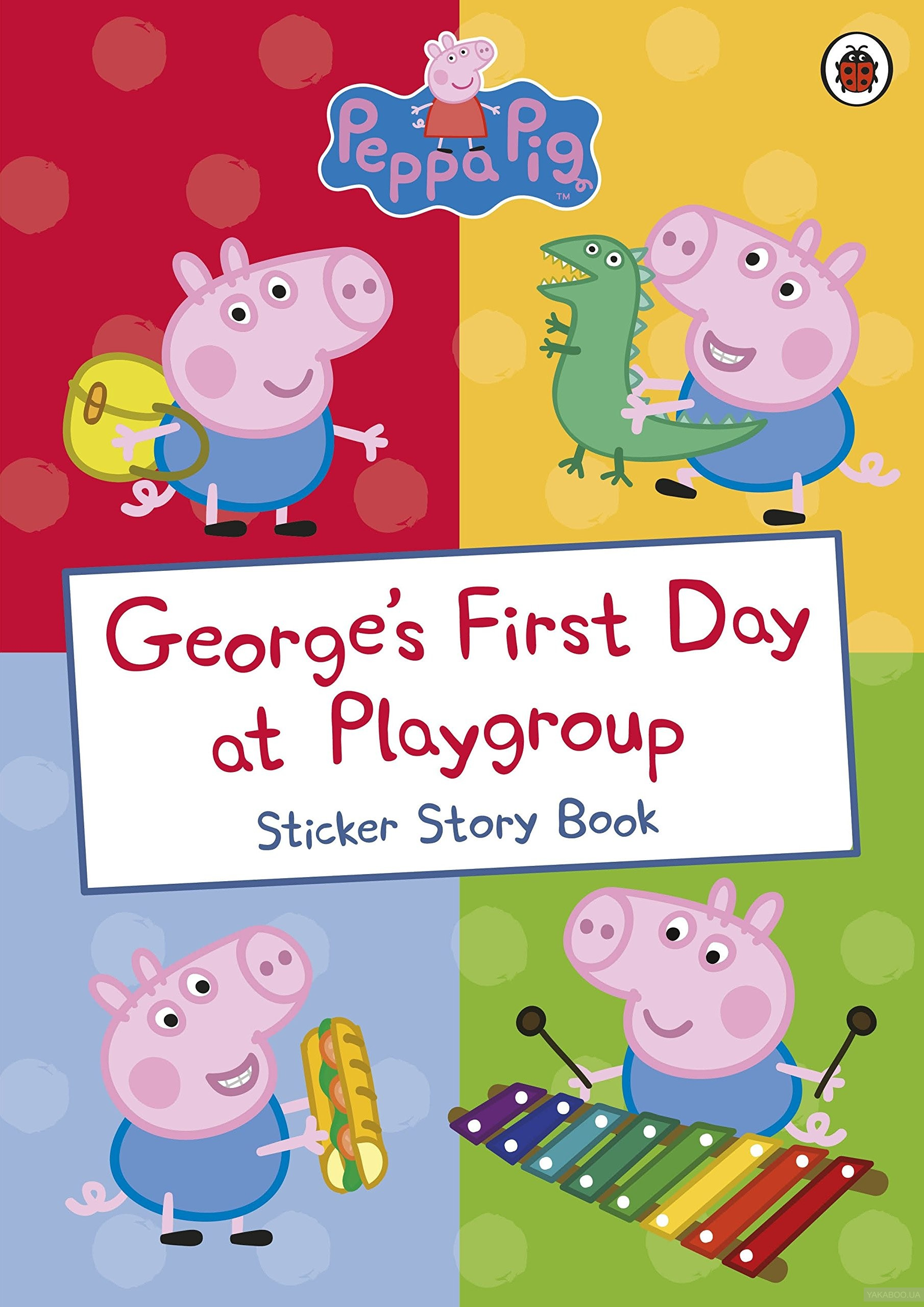 Peppa Pig: Georges First Day at Playgroup. Sticker Story book фото