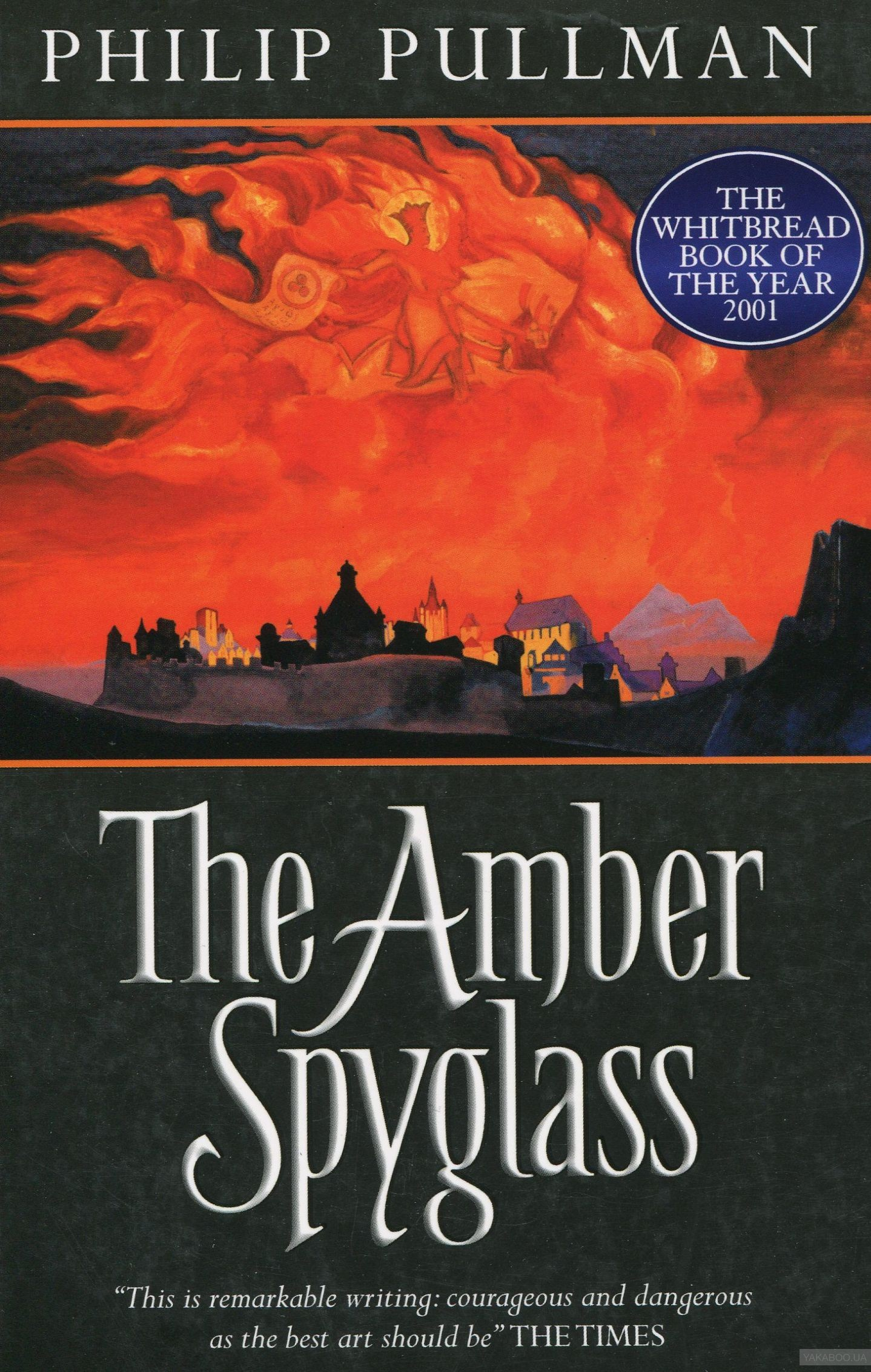 The Amber Spyglass: Adult Edition  (His Dark Materials 3) фото