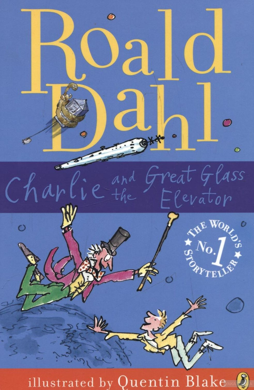 Charlie and the Great Glass Elevator фото