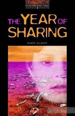 The Year of Sharing фото