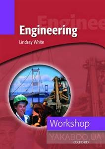 Workshop. Engineering