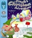 Jingle's Christmas Adventure. Level 3. Student's Book (+CD) фото