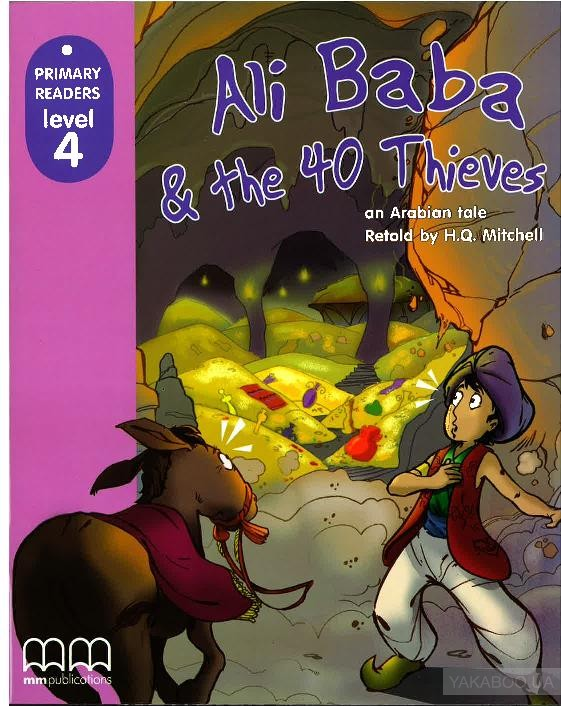 Ali Baba. Level 4. Student's Book (+CD) фото