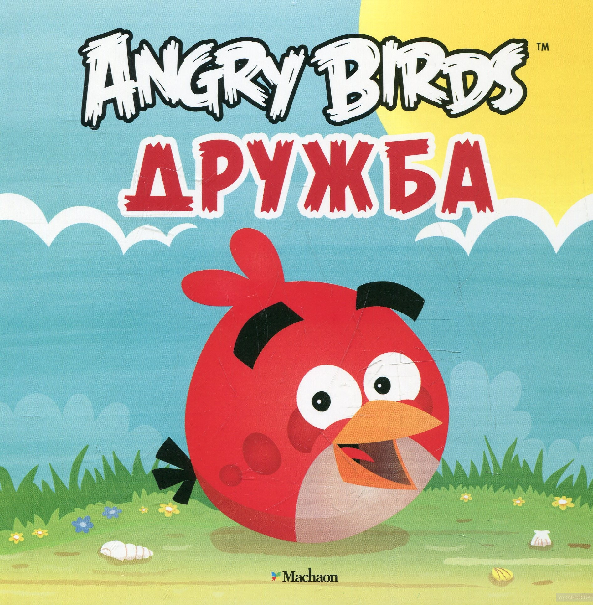 Angry Birds. Space. Дружба фото