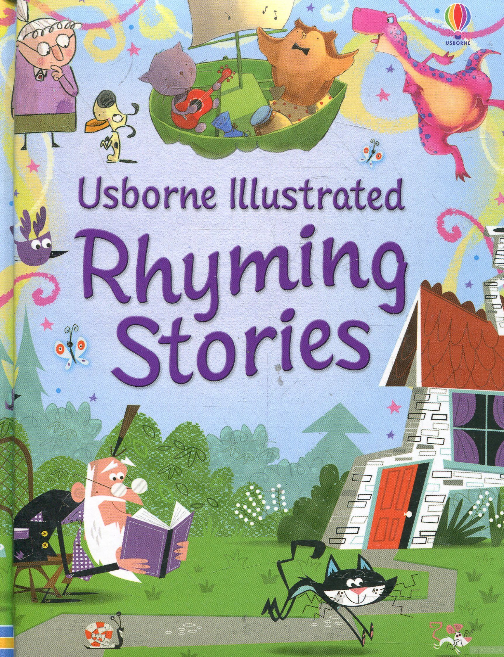 Illustrated Rhyming Stories фото