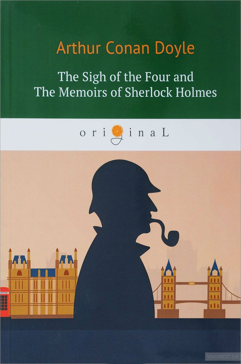 an analysis of the studies in the method of sherlock holmes Business analysis according to sherlock holmes (a study in scarlet) these similar quotes refer to the method that sherlock holmes uses to solve a mystery.