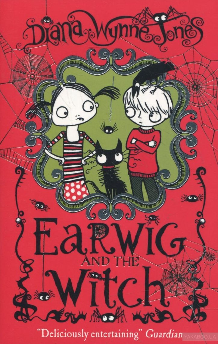 Earwig and the Witch фото
