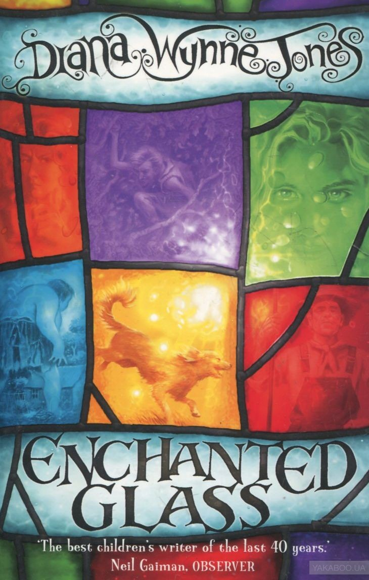 Enchanted Glass фото