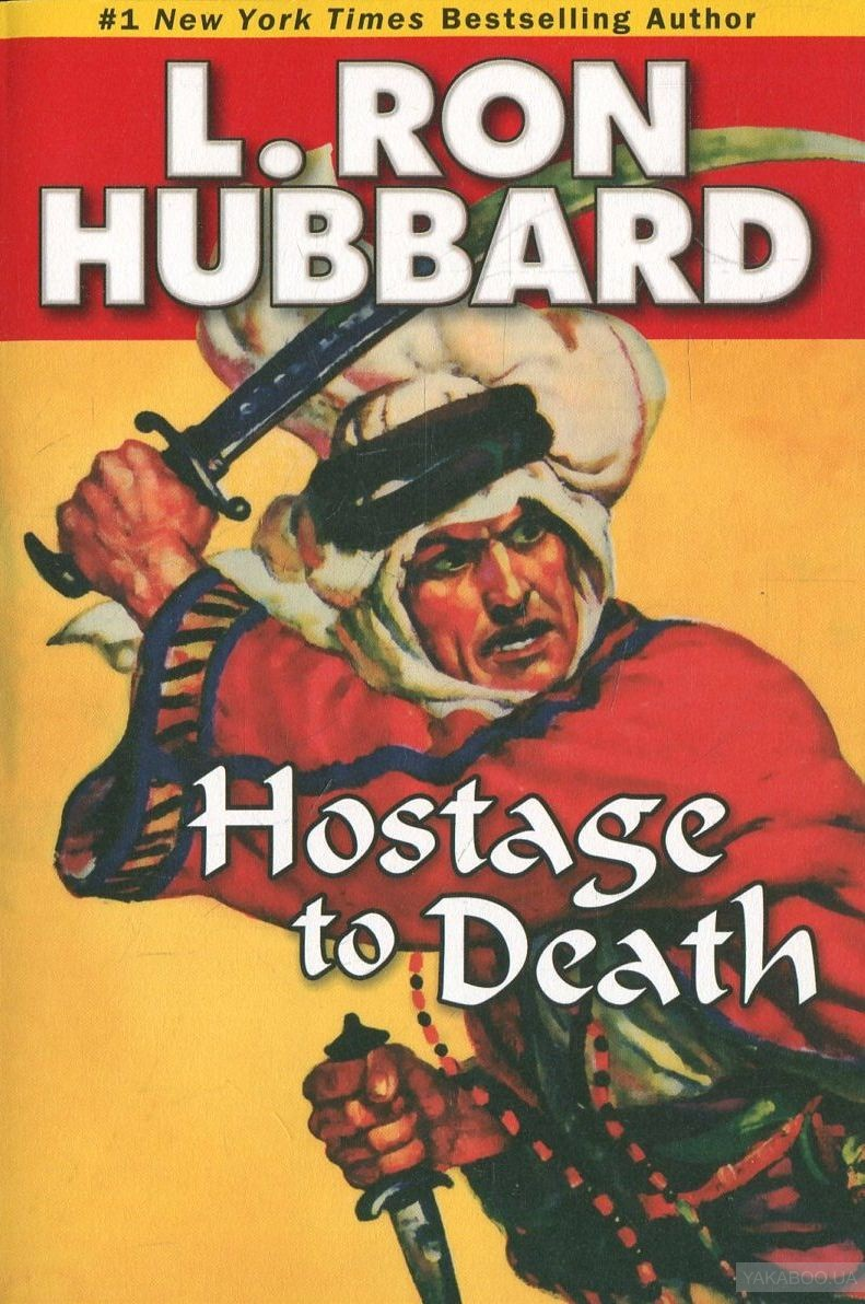 Hostage to Death (+ 2CD)