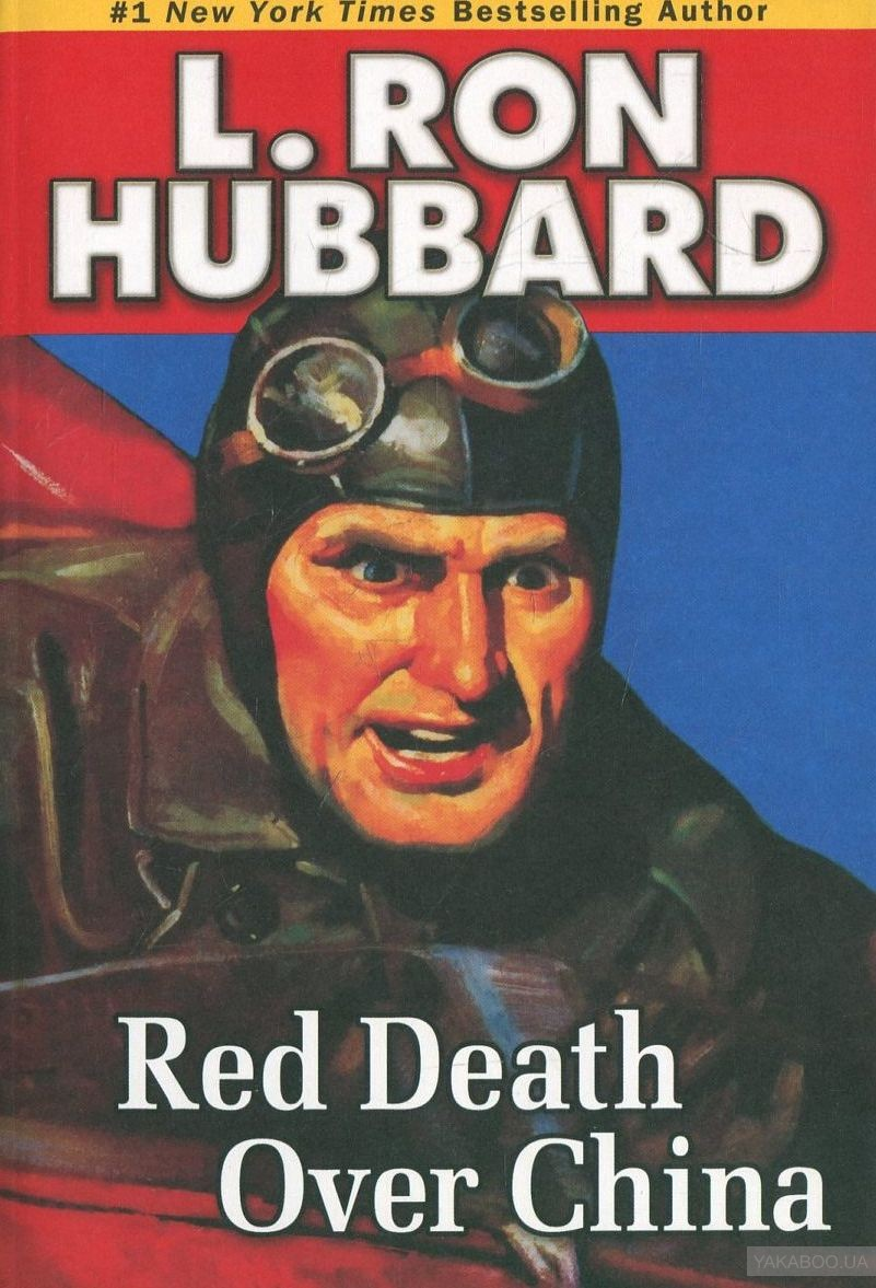 Red Death over China (+ 2CD)