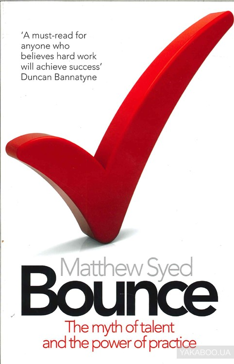 Bounce: Beckham, Serena, Mozart and the Science of Success