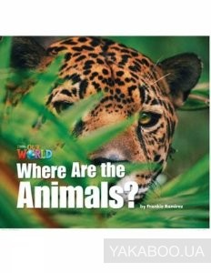 Where are the Animals Reader