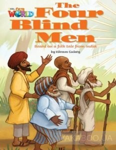 The Four Blind Men Reader