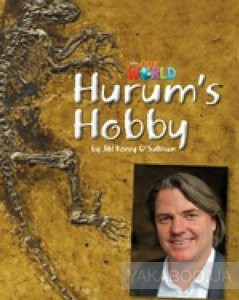Hurum's Hobby Reader