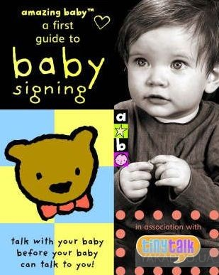 Baby Signing Book фото