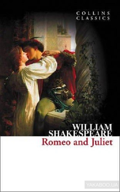 a report on william shakespeares romeo and juliet