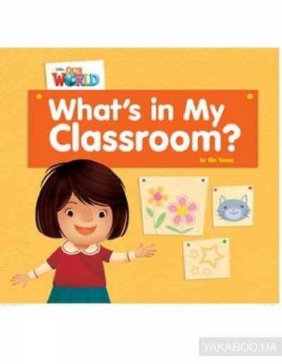 Whats In My Classroom? Reader