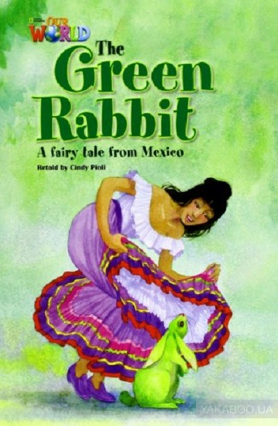 The Green Rabbit Reader фото