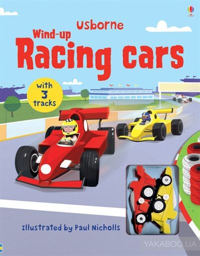 Wind-up Racing Cars фото