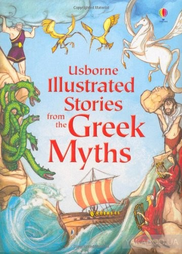Illustrated Stories from the Greek Myths фото