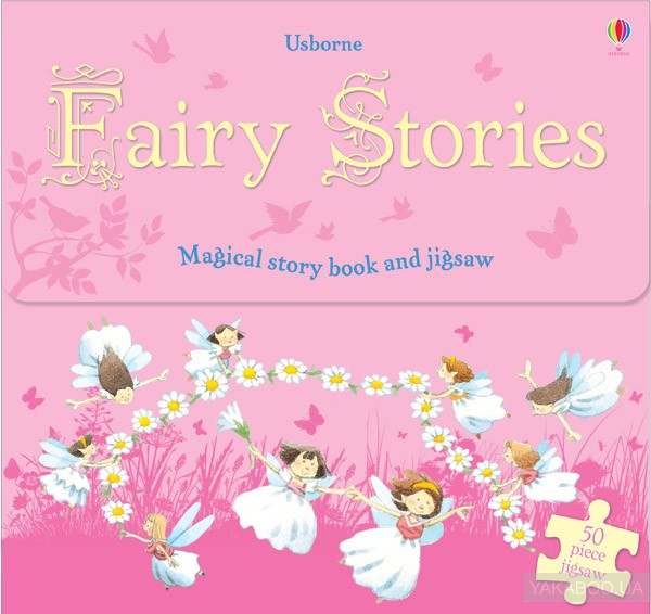 Fairy Stories Collection and Jigsaw Pack
