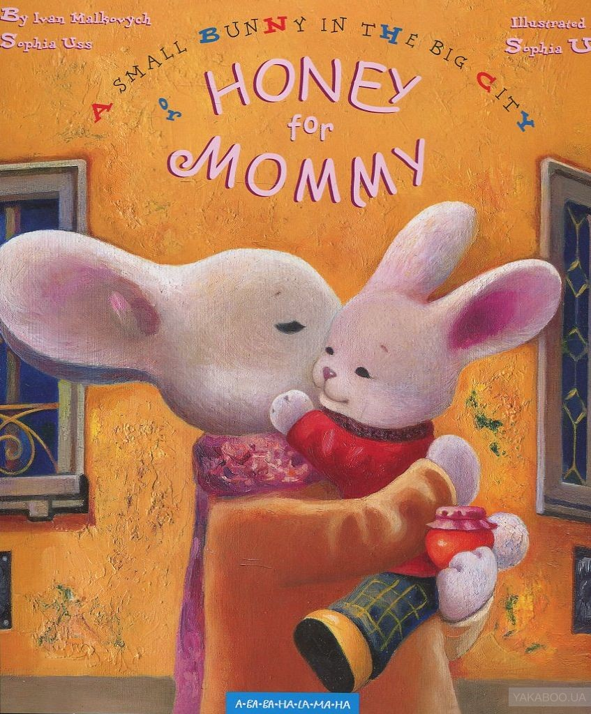 Honey for Mommy