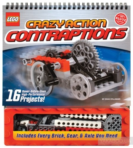 Lego Crazy Action Contraptions фото