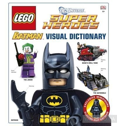 LEGO Batman Visual Dictionary LEGO DC Universe Super Heroes фото