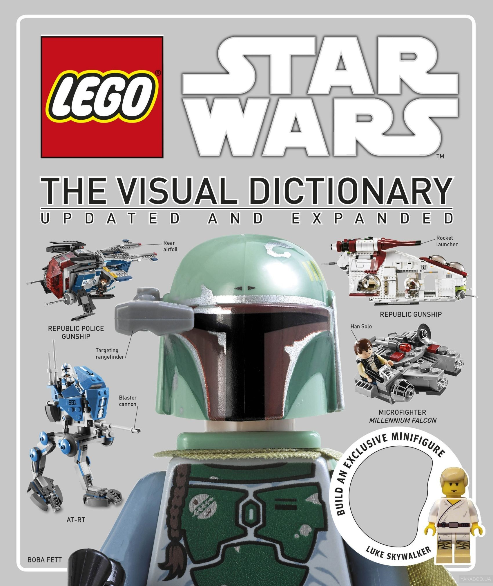 Lego Star Wars Visual Dictionary фото