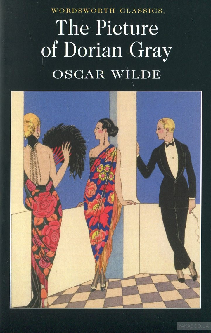 the effects of abuse on the life of dorian gray in the picture of dorian gray a novel by oscar wilde