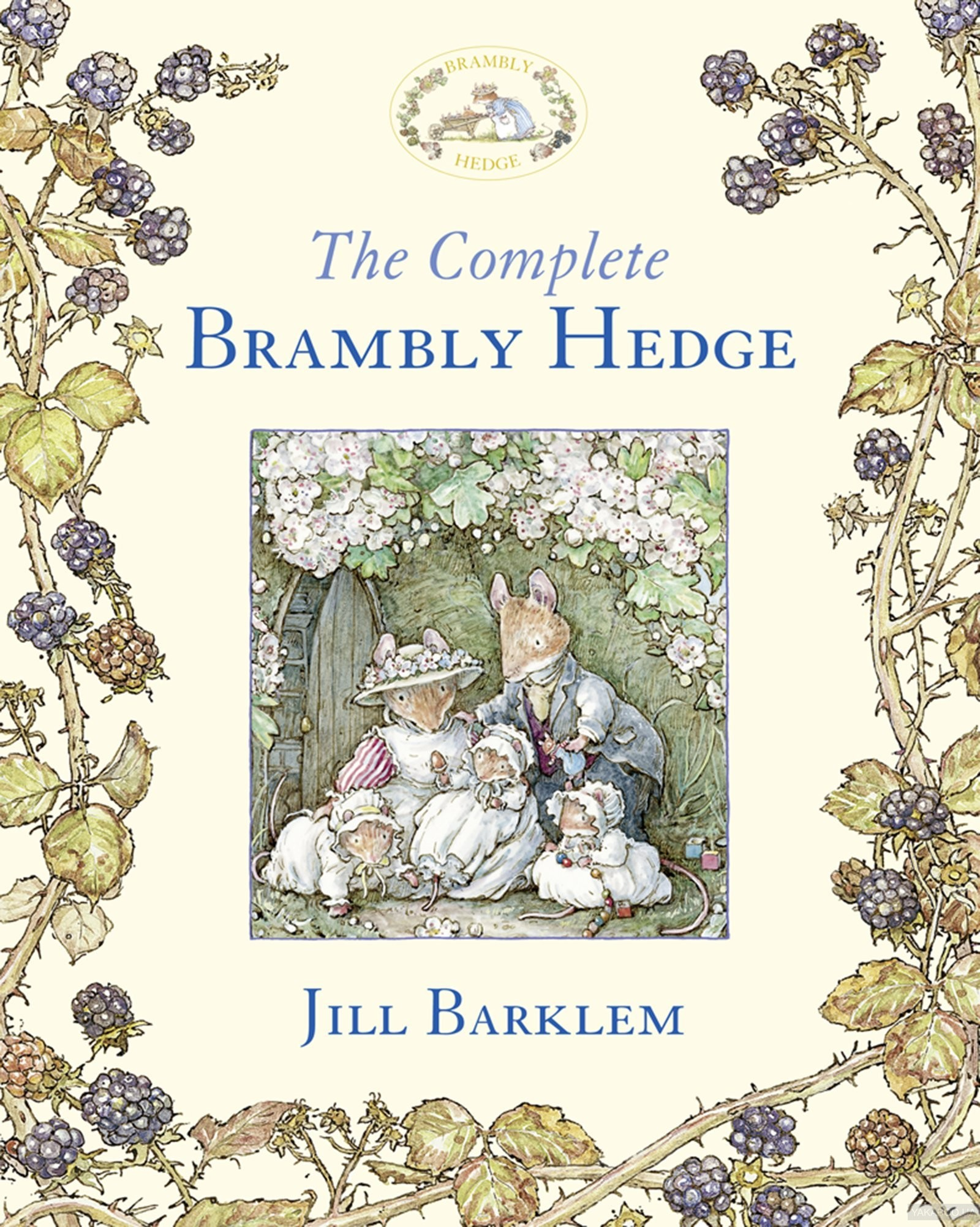 The Complete Brambly Hedge фото