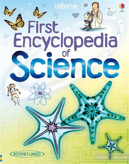 First Encyclopedia of Science фото
