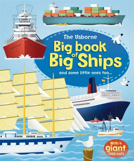 Big Book of Big Ships фото
