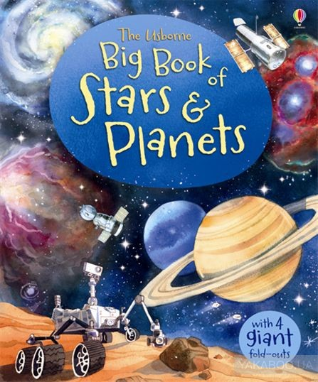 Big Book of Stars & Planets фото