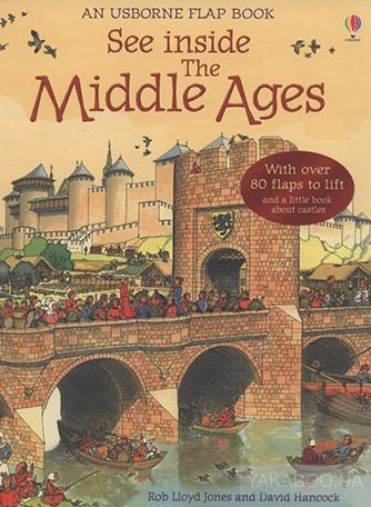 The Middle Ages фото