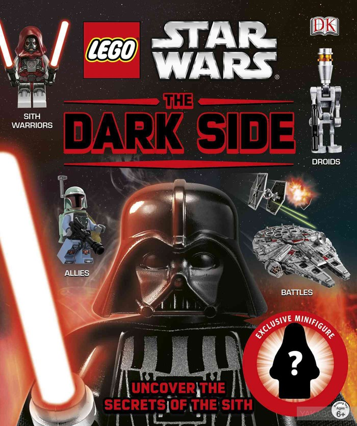 LEGO Star Wars: The Dark Side фото