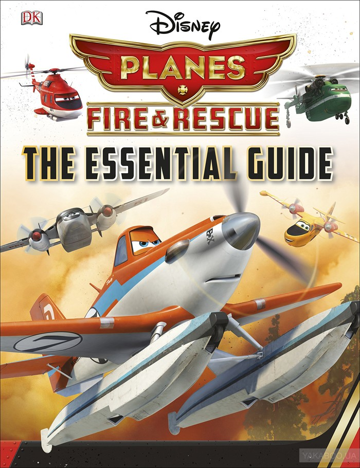 Disney Planes 2 Essential Guide фото