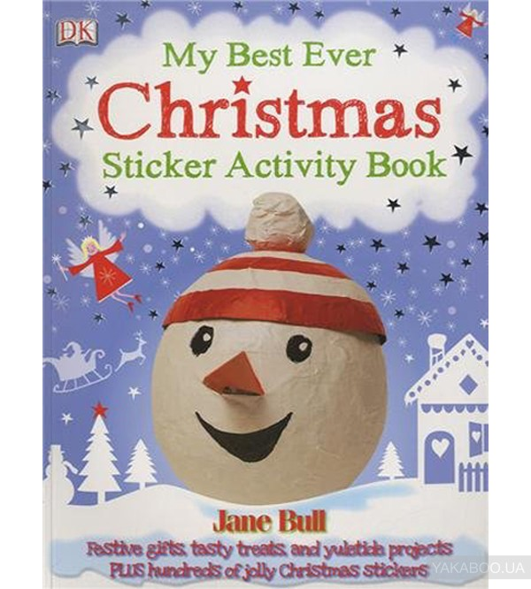 My Best Ever Christmas Activity Book фото